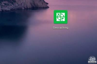 Il gioco ideale per i viaggiatori si chiama Geocaching. Istruzioni d'uso e consigli.
